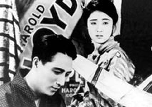 画像: 小津安二郎 生誕 110年