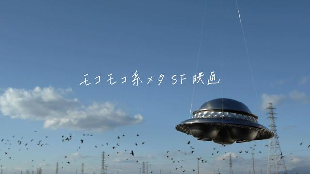 画像: 映画『ジョギング渡り鳥』予告編 youtu.be