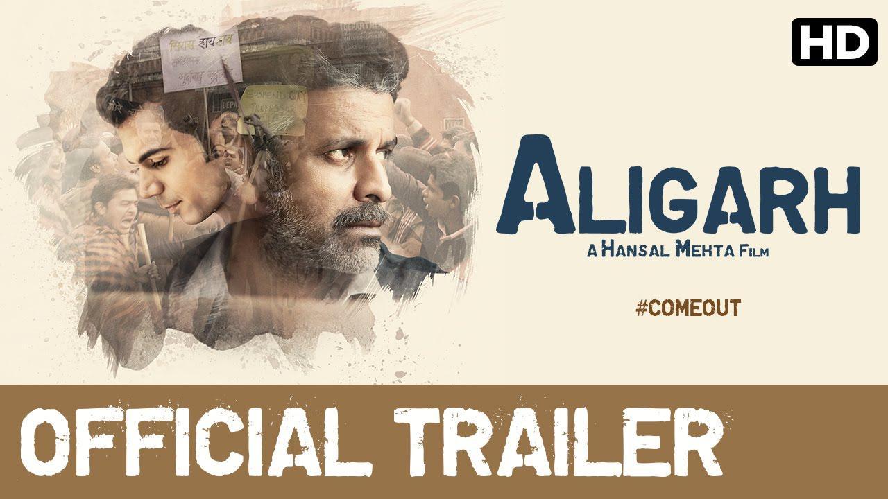 画像: Aligarh Official Trailer with English Subtitle | Manoj Bajpayee, Rajkummar Rao youtu.be