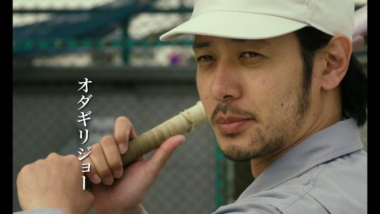 画像: 『オーバー・フェンス』本予告 youtu.be
