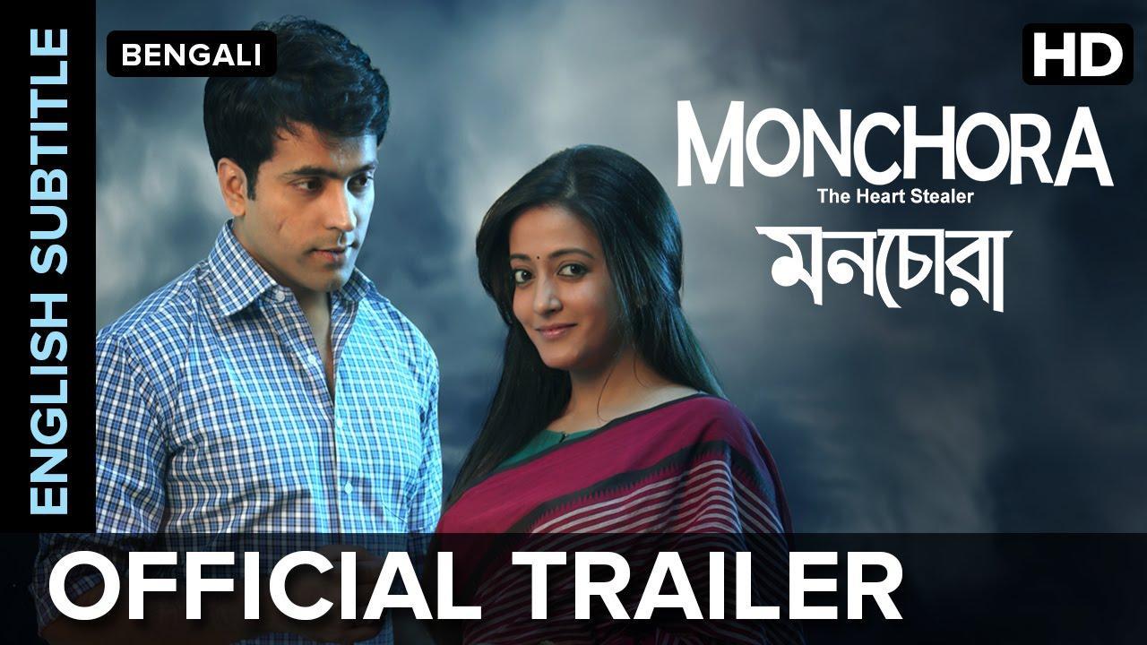 画像: Monchora Official Trailer with English Subtitle | Bengali Movie | Abir Chatterjee, Raima Sen youtu.be