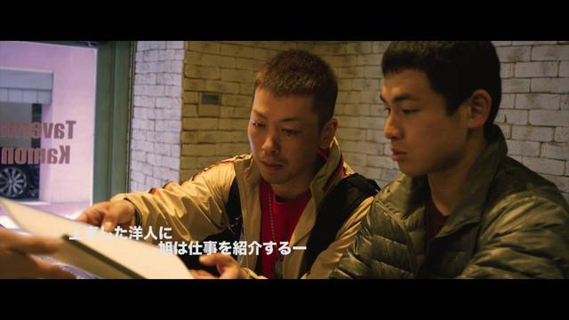 画像: 【日本映画スプラッシュ(Japanese Cinema Splash)】『かぞくへ(Going the Distance)』 youtu.be