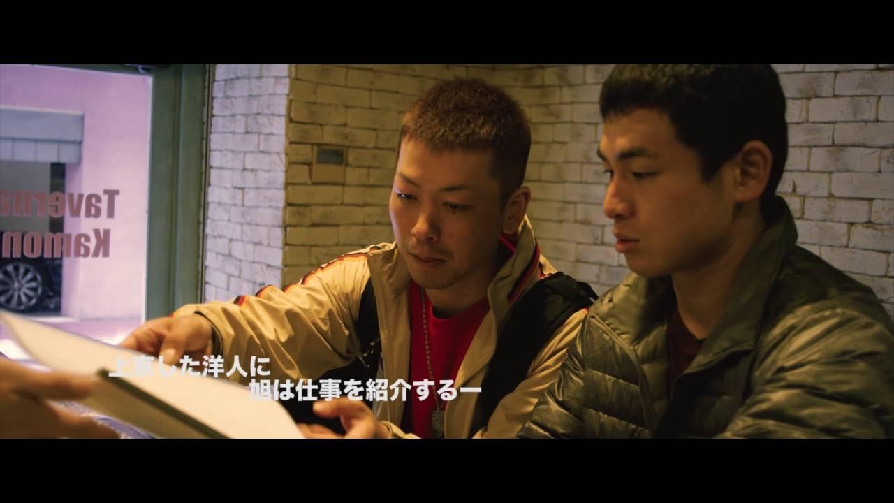 画像: 【日本映画スプラッシュ(Japanese Cinema Splash)】『かぞくへ(Going the Distance)』 youtu.be