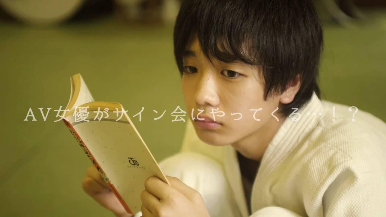 画像: 【日本映画スプラッシュ(Japanese Cinema Splash)】『14の夜(14 That Night)』 youtu.be