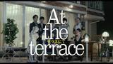 画像: 【日本映画スプラッシュ(Japanese Cinema Splash)】『At the terrace テラスにて(At the terrace)』 youtu.be