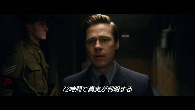 画像: 『マリアンヌ』予告 youtu.be