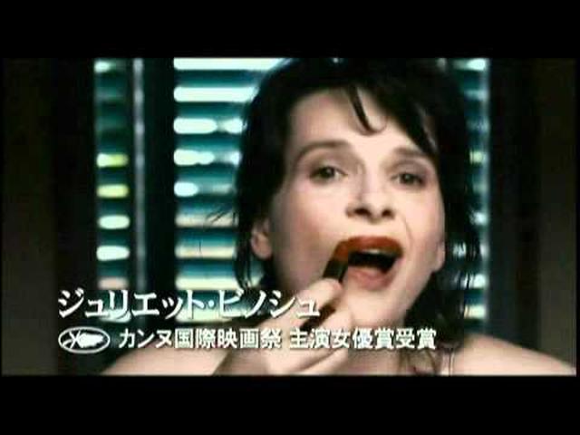 画像: 『トスカーナの贋作』 予告編 youtu.be
