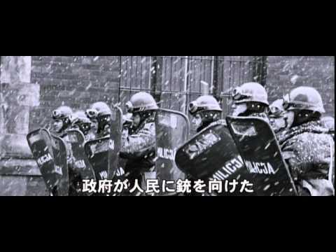 画像: ワレサ 連帯の男(予告編) youtu.be