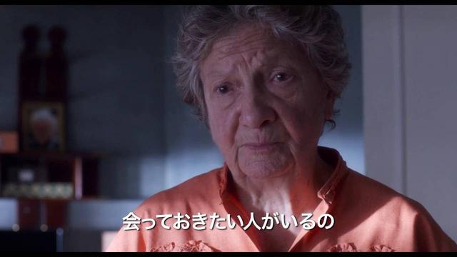 画像: 『92歳のパリジェンヌ』予告 youtu.be