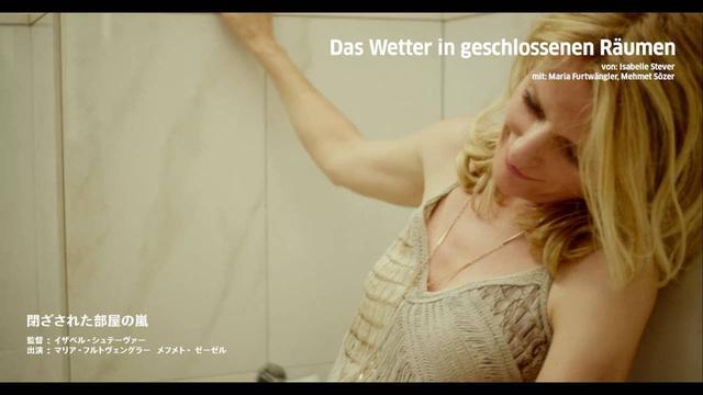 画像: ドイツ映画祭2016「HORIZONTE」予告 - YouTube youtu.be