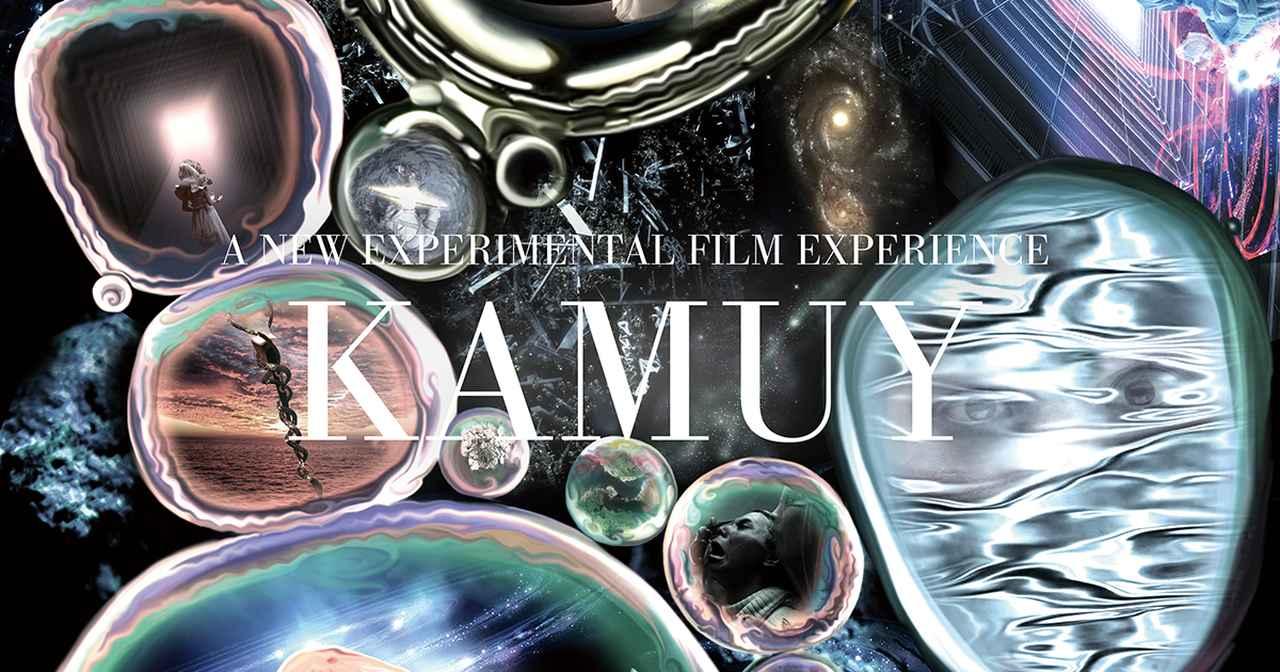 画像: KAMUY -Produced by NION |  10.29 (Sat) - 10.30 (Sun)