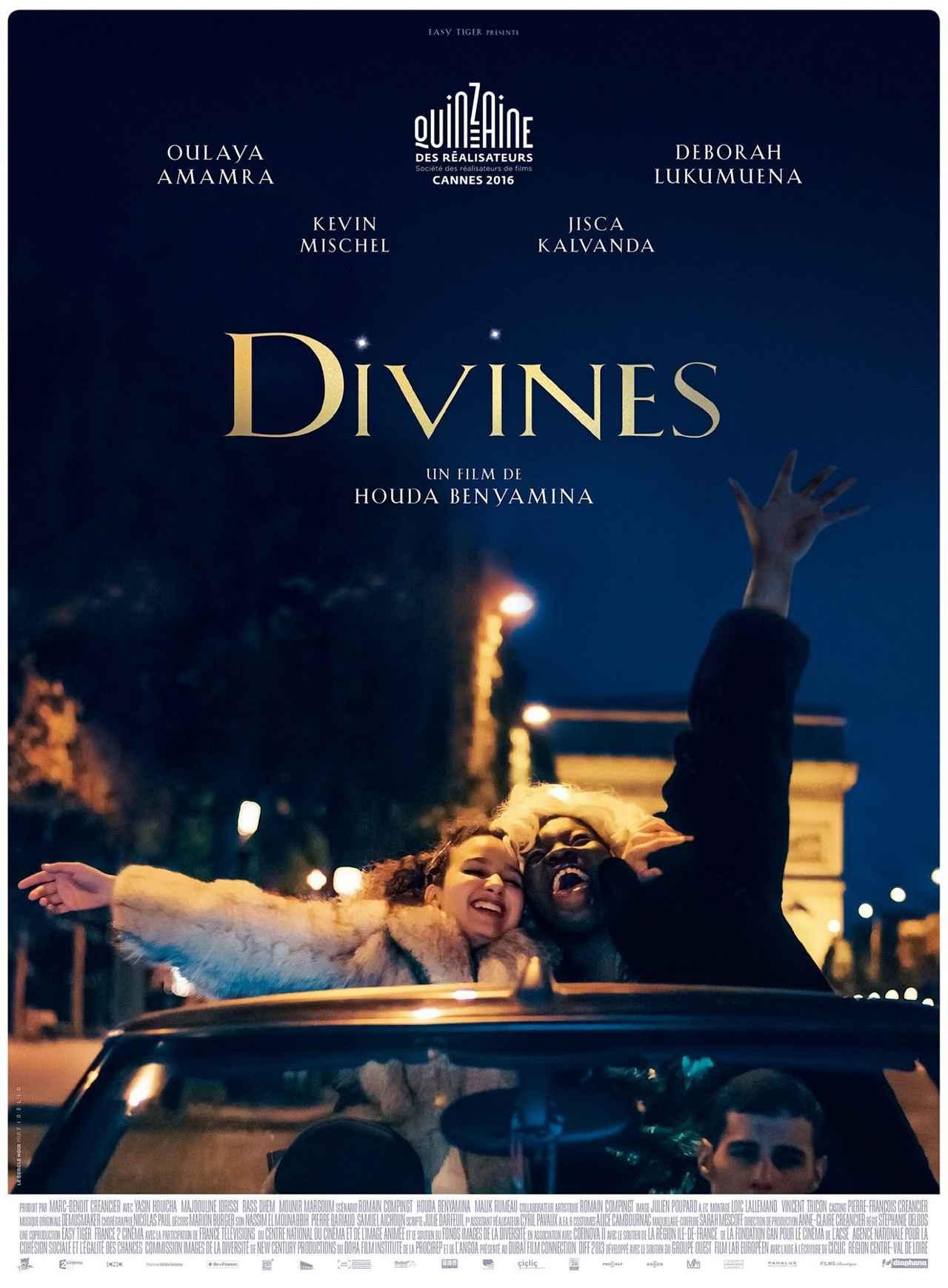 画像: http://shadowandact.com/2016/07/06/trailer-cannes-film-festival-2016-camera-dor-winner-divines/