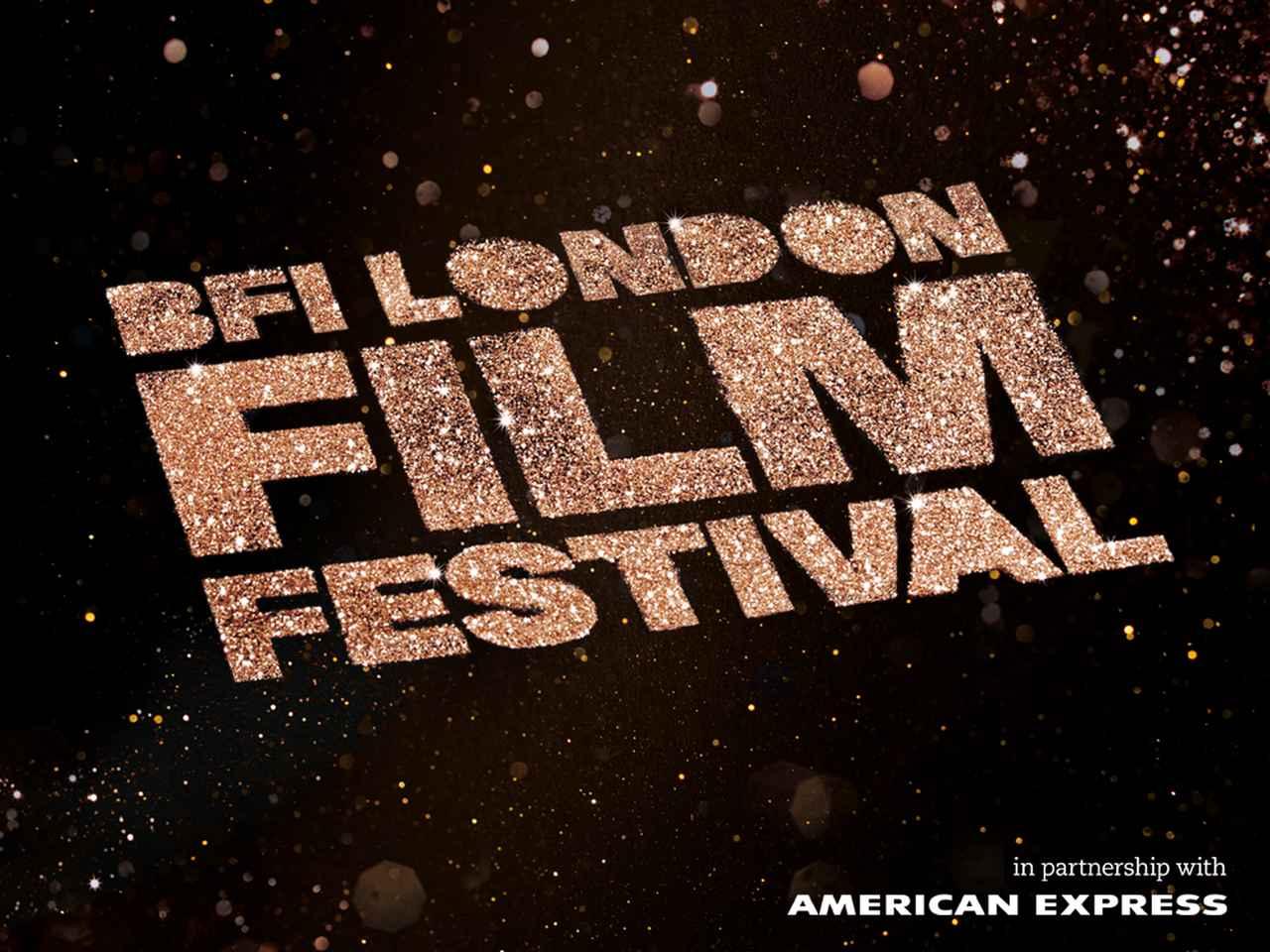 画像: BFI London Film Festival