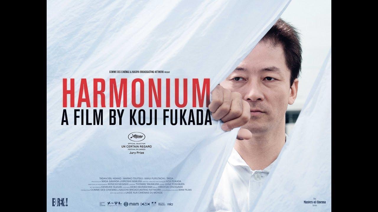 画像: HARMONIUM Original HD Theatrical Trailer (UK & Ireland) youtu.be