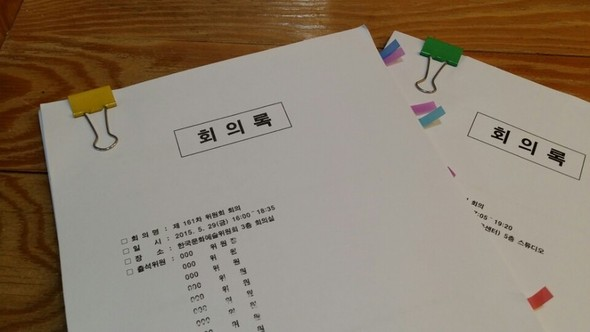 画像: 韓国政府批判する芸術家「ブラックリスト」の存在を確認…「リストは膨大」証言