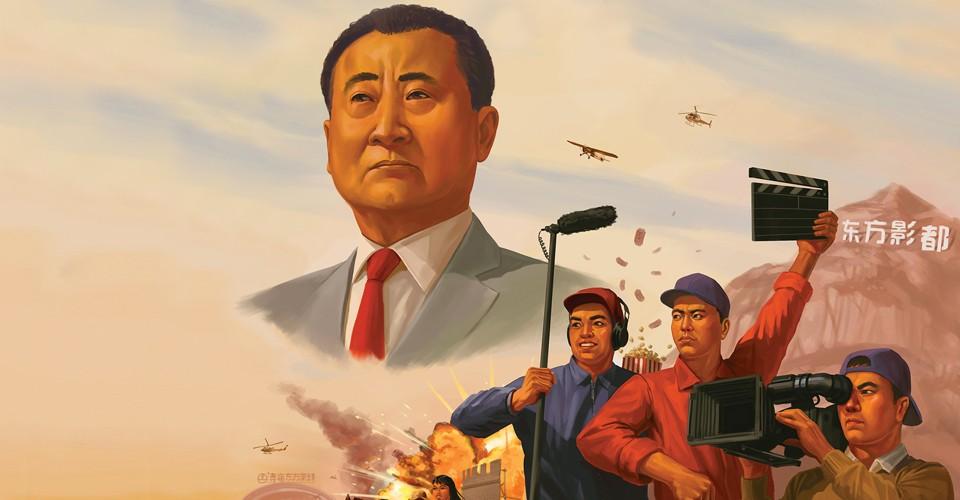 画像: China's Dream Factory
