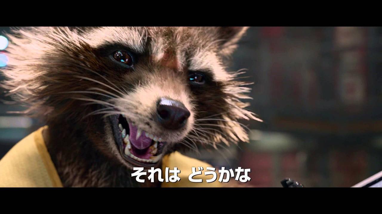 画像: マーベル「ガーディアンズ・オブ・ギャラクシー」 MovieNEX 予告編 youtu.be
