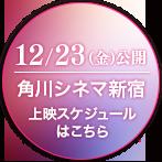 画像: 溝口健二&増村保造映画祭|トップ