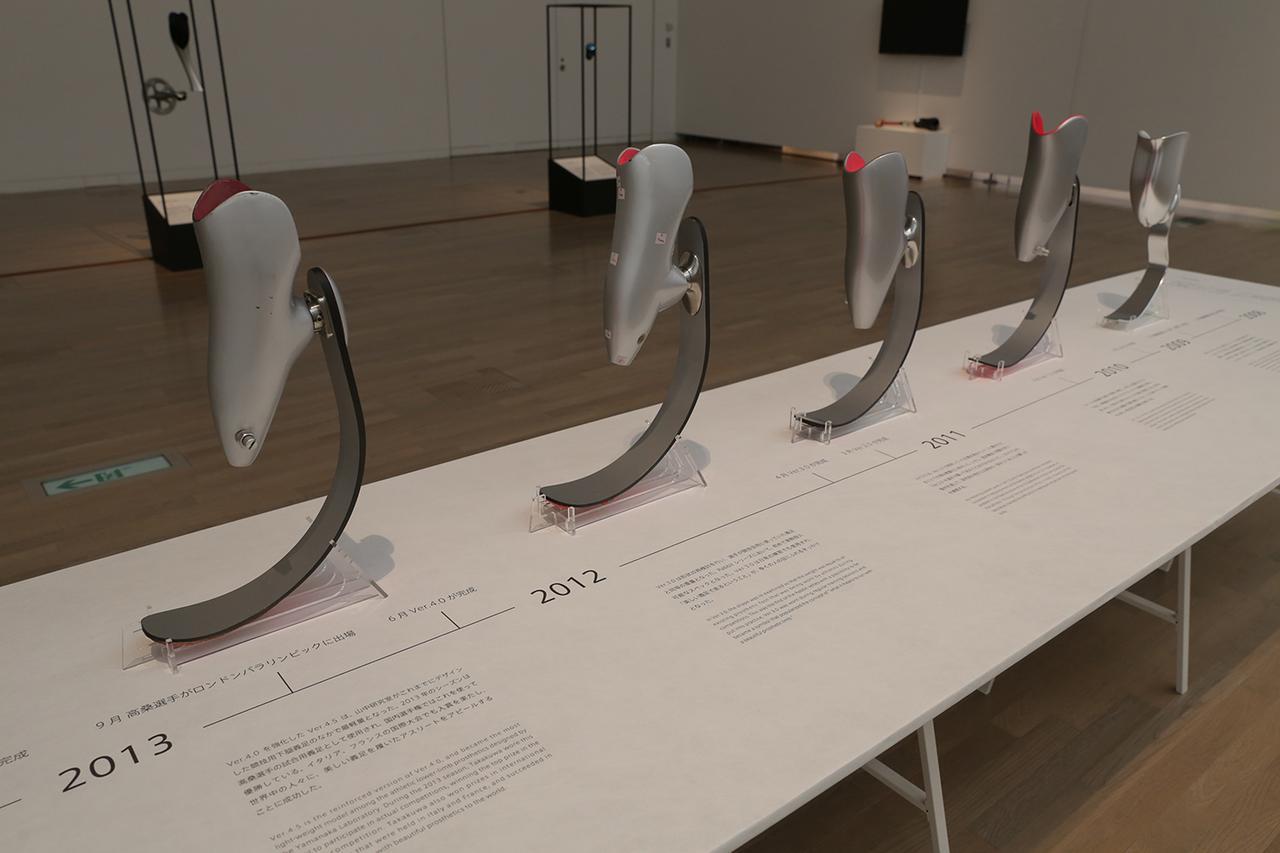 画像: 東京大学生産技術研究所 山中俊治研究室 展示風景 もう、武器といった感じです。