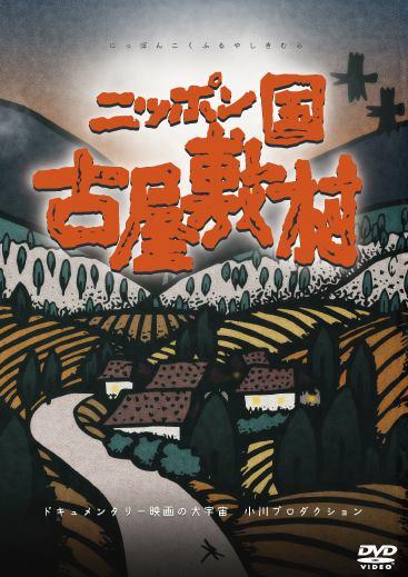 画像2: http://www.dig-mov.com