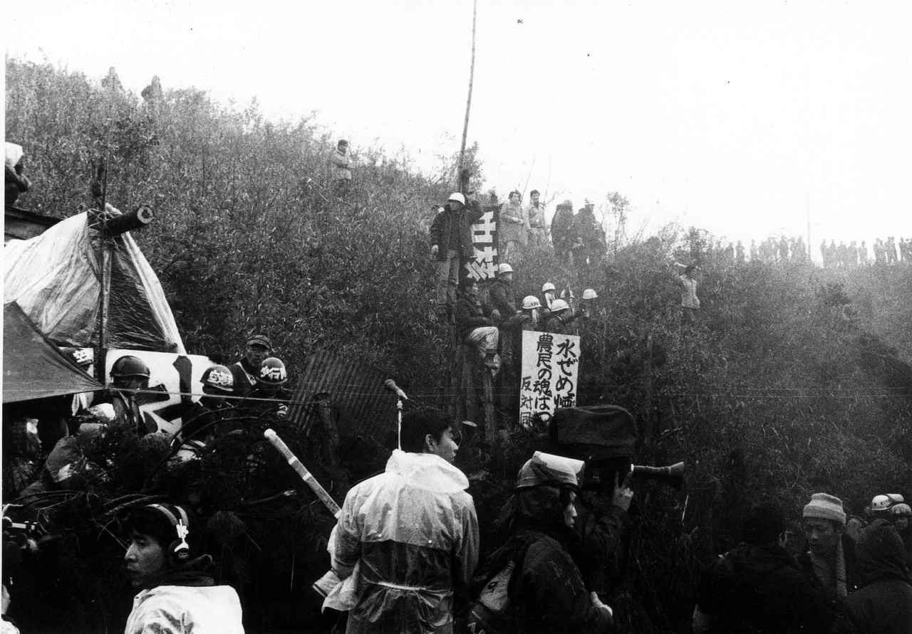 画像: Ogawa Shinsuke and Ogawa Pro: Collective filmmaking and the culture of dissidence
