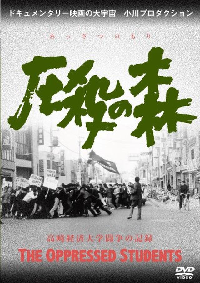 画像1: http://www.dig-mov.com