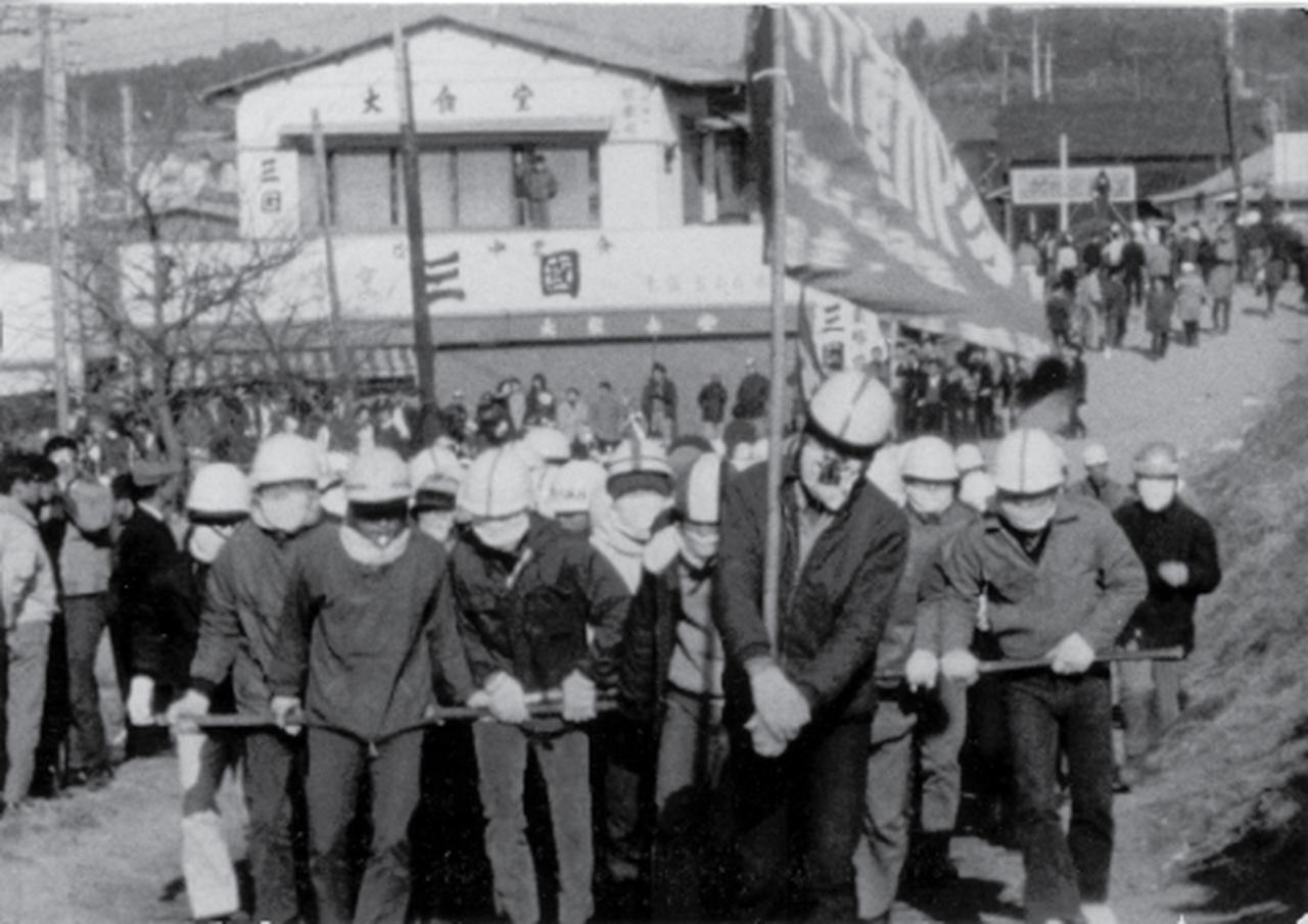 画像: https://www.ica.org.uk/whats-on/ogawa-shinsuke-and-ogawa-pro-battle-front-liberation-japan-summer-sanrizuka-sanrizuka-three