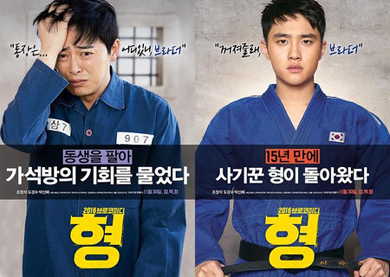 画像: http://woman.infoseek.co.jp/news/k-pop/wowkorea_176303
