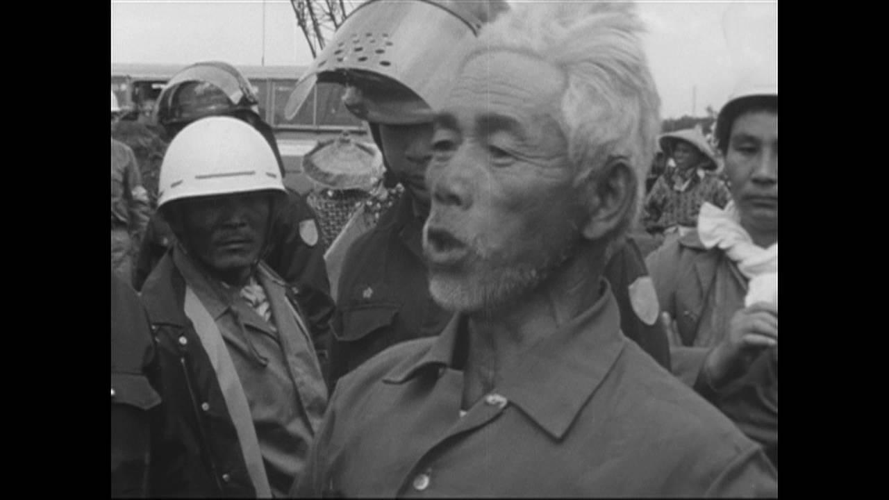 画像: 『三里塚シリーズDVD BOX』(2016年7月2日発売)・日本映画史に残る大事件!小川プロダクション(小川紳介)DVD化プロジェクト告知映像! youtu.be