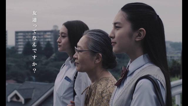 画像: 【日本映画スプラッシュ(Japanese Cinema Splash)】『ハローグッバイ(Hello, Goodbye)』 youtu.be