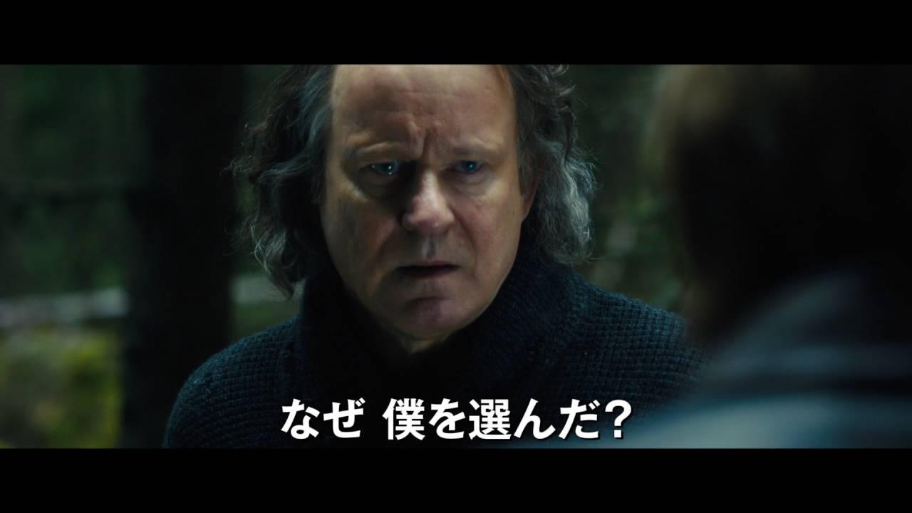 画像: 映画『われらが背きし者』予告編 youtu.be