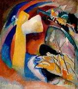 画像: 「白いフォルムのある習作」 ワシリー・カンディンスキー 1913年 Gift of Mrs. Ferdinand Moeller