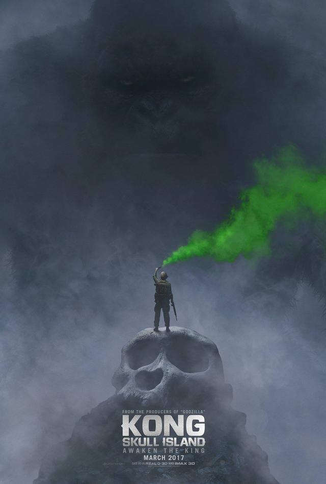 画像1: http://www.comingsoon.net/movies/news/704893-awaken-the-king-in-the-kong-skull-island-comic-con-poster #/slide/2