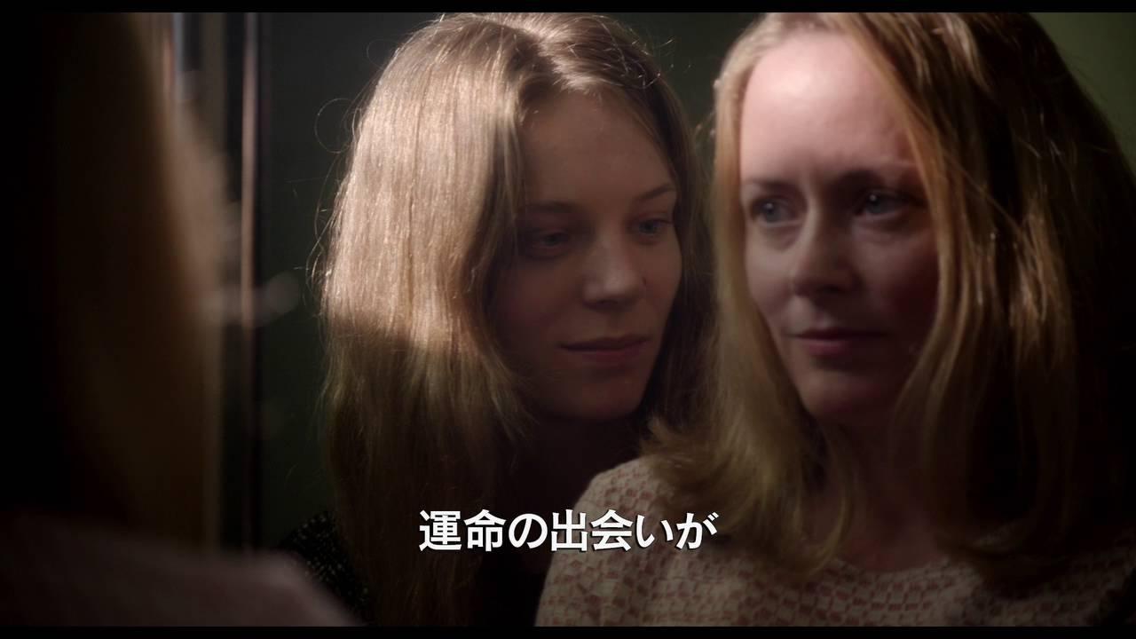 画像: 12月24日(土)公開 『ワイルド わたしの中の獣』 youtu.be