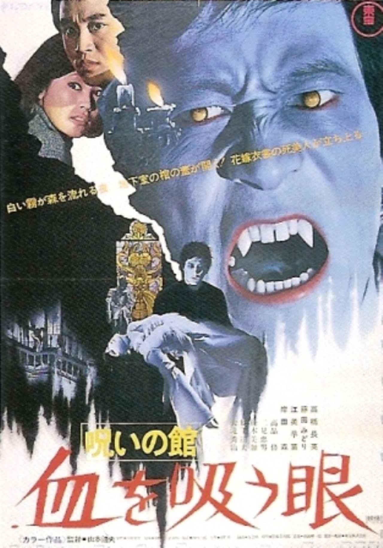 画像: http://anguirus.exblog.jp/14357027/