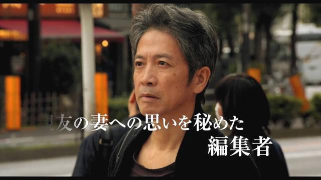 画像: 『秋の理由』予告 youtu.be