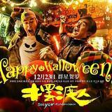 画像2: http://www.imgrum.net/tag/ 金城武
