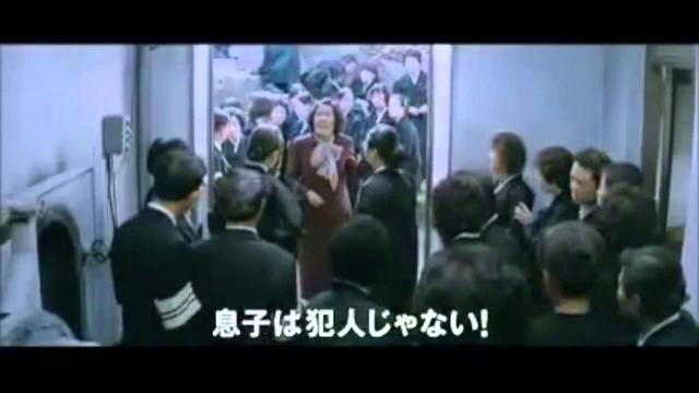 画像: 韓国映画 [母なる証明] 予告版 youtu.be