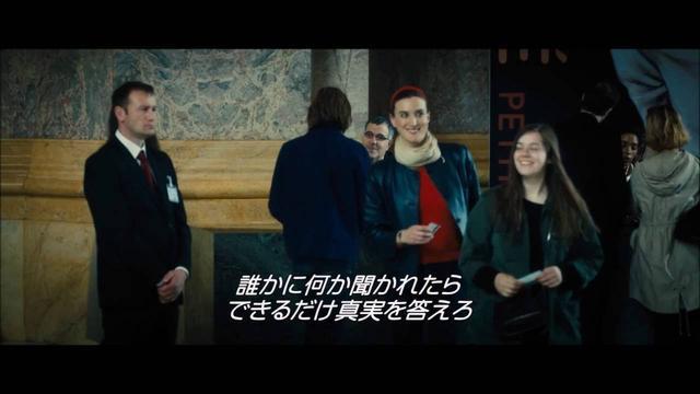 画像: 映画『われらが背きし者』本編映像⑥ youtu.be