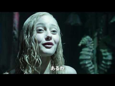 画像: 『ミス・ペレグリンと奇妙なこどもたち』予告 youtu.be