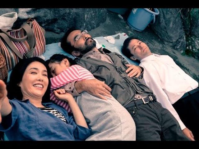 画像: 10月8日公開『淵に立つ』予告編 www.youtube.com