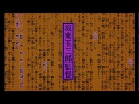 画像: 映画「外科室」特報 youtu.be