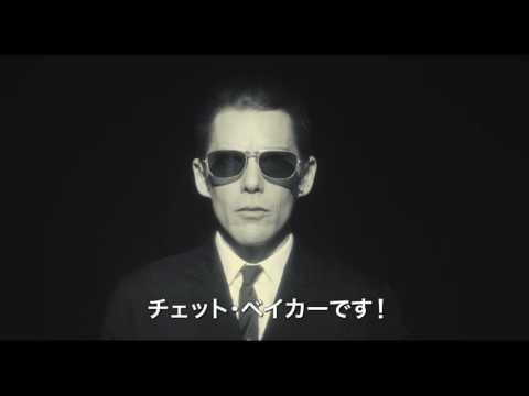 画像: イーサン・ホークが1曲歌い上げる『ブルーと呼ばれて』特別映像 youtu.be