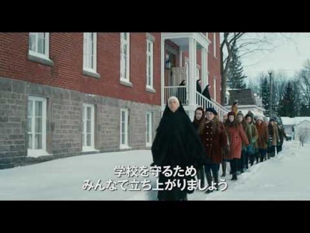 画像: 『天使にショパンの歌声を』予告編 youtu.be