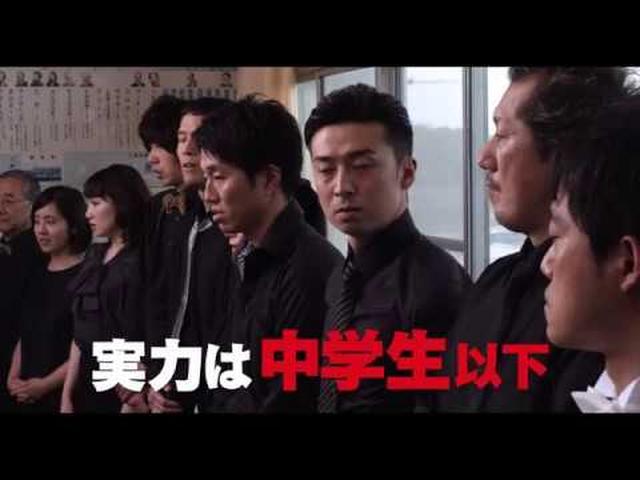画像: 『東京ウィンドオーケストラ』予告 youtu.be