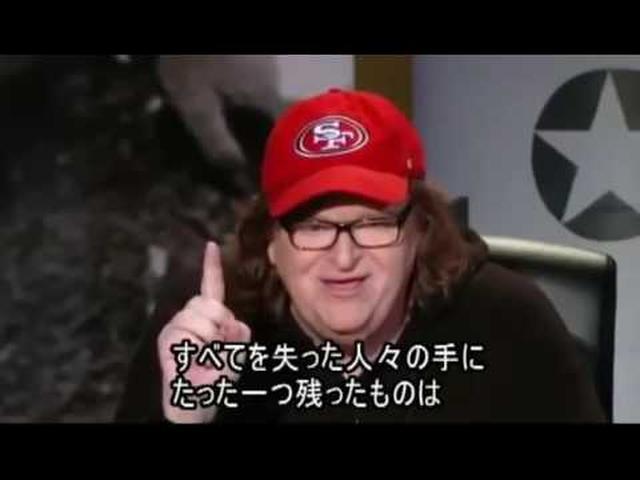 画像: ムーア、トランプの勝利を予想 youtu.be