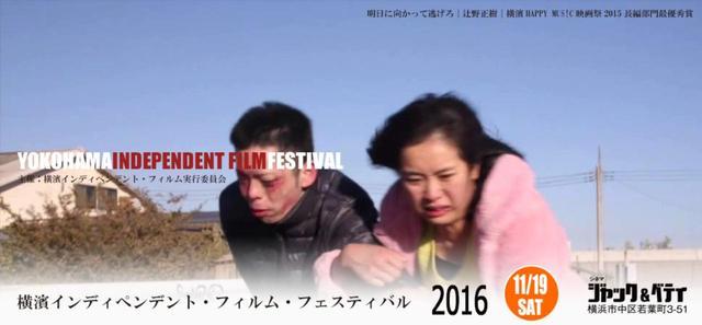画像: 来る、11月19日!横浜ジャック&ベティで、眼の前で最優秀作品が決定!