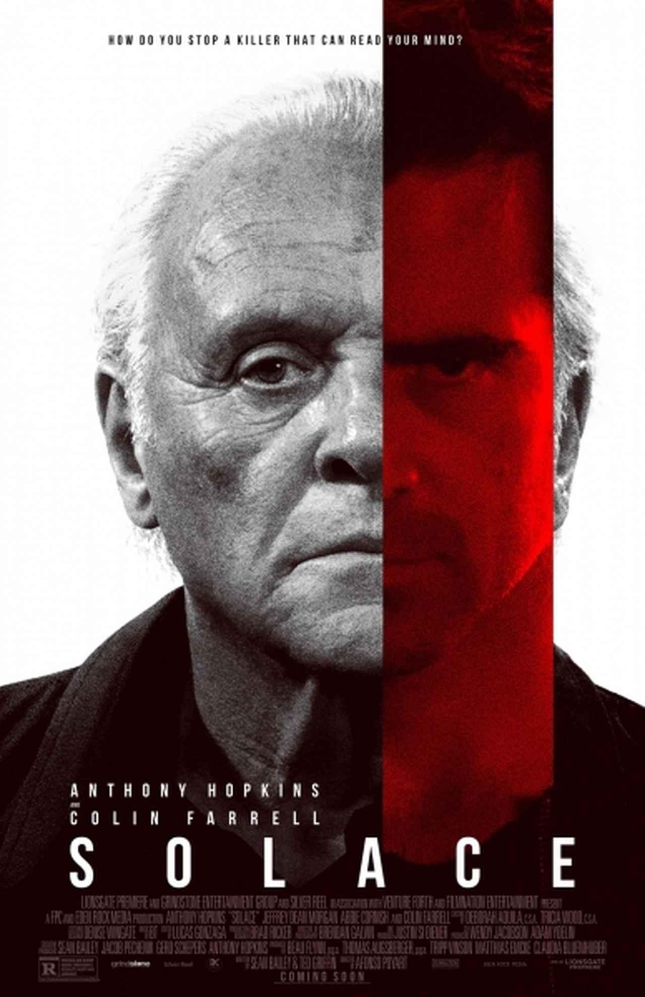 画像2: http://www.joblo.com/movie-posters/2016/solace