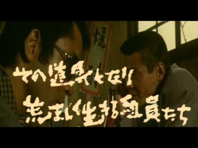 画像: 仁義なき戦い 広島死闘篇(予告編) youtu.be