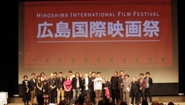 画像: 広島国際映画祭 | HIFF |
